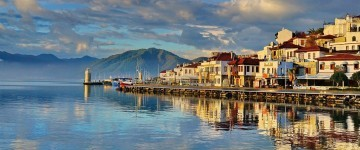Milas - Bodrum Airport And Marmaris Transfer